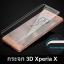 กระจกกันรอย 3D Curved Full Screen 9H Tempered for Xperia X ขอบใส thumbnail 2