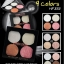 Makeup Studio Bronze Highlighter HF358 ของแท้ ถูกที่สุด thumbnail 1