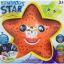 ดรีมไลท์ รูปดาวยิ้ม สีสวย มีเสียงเพลง มีแสงไฟ **มีสีเขียว** thumbnail 2