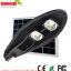 โคมไฟ Solar Street Light ขนาด 60W พร้อมแผงโซล่าเซลล์ 45W thumbnail 1