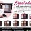 odbo eyeshadow OD234 มาใหม่ สีสวย ของแท้ thumbnail 1