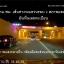 BLACKVIEW A307 WIFI SONY ดูคลิปสดๆผ่านมือถือได้ทันที ไม่ต้องรอดูในคอมอีกต่อไป thumbnail 2