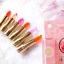 Sivanna HF568 ลิปเปลี่ยนสี เหมือนปากเด็ก เจลลี่ ลิปสติก Lip Jelly Discoloration Lipstick thumbnail 1