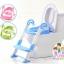 ฝารองชักโครกมีบันไดสำหรับเด็ก 3 in 1 - สีฟ้า Toddler Potty Training Toilet Ladder Seat Steps Kids Children thumbnail 2