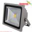 Solar Flood Light 12V 30W รุ่น STCLF-LVFCOB30W thumbnail 1