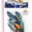ชุดสัตว์ทะเล ฉลามรวม โลมา วาฬ 11 ตัว รุ่นใหม่ thumbnail 1