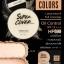 มาใหม่‼️ Sivanna s long-wear & full coverage oil control HF699 thumbnail 1