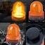 ไฟไซเรนติดหลังคา SMD 36 ดวง ชิพ High Power เลนส์สีส้ม thumbnail 1