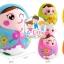 Huile Toys ของเล่นเด็กอ่อน ตุ๊กตาล้มลุก น้องไข่ (คละสี) ***1 ตัว*** thumbnail 3