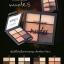 Sivanna HF1000 Eyeshadow Nude ซิเวียน่า อายแชโดว์ ของแท้ 100% thumbnail 1