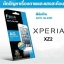 ฟิล์มกันรอย Focus ของ Xperia XZ2 thumbnail 2