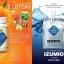 S.Lutein ลูทีน เอสลูทีน ส่งฟรี สารสกัดลูทีน เข้มข้น บำรุงสายตา thumbnail 2