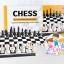 เกมส์หมากรุกฝรั่ง Chess แบบแม่เหล็ก thumbnail 1