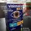 วิตามินบำรุงสายตา Visionace Max 1 กล่อง thumbnail 2