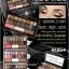 Sivanna Makeup Studio Eyeshadow & Blusher Palette HF354 ของแท้ โปรโมชั่นพิเศษ thumbnail 1