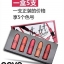 Novo The Art of Lipstick No.5203 ของแท้ ถูกที่สุด thumbnail 1