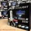 ไฟหน้า LED ขั้ว H4 Philips Chip 50W รุ่น X3 thumbnail 3