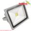 Solar Flood Light 12V 40W รุ่น STCLF-LVFCOB40W thumbnail 1