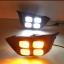 ไฟ SMD Daylight Honda Jazz 2014-16 thumbnail 1