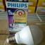 หลอดไฟ LED E27 Bulb ขนาด 7W 220V Cool White PL (Philips) thumbnail 1