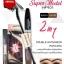 Sivanna HF901 2 in 1 Double Extensio Mascara thumbnail 1