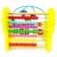 ของเล่น กล่องกิจกรรมไม้ สิงโต ลูกคิดไม้ ของเล่นไม้เพื่อเสริมทักษะและพัฒนาการด้านคณิตศาสตร์ thumbnail 1