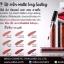โอดีบีโอ สตรอง ซีรีส์ ลิป คัลเลอร์ แมท ลอง ลาสติ้ง odbo stong lip color matte long lasting OD542 thumbnail 1