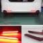 ไฟ LED ทับทิมท้าย Camry 07-15 แบบเส้นบาร์ข้าง thumbnail 4