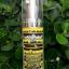 เซรั่มน้ำผึ้งป่าผสมโสม มายด์แอนด์มายด์ ของแท้ โปรฯ ถูกที่สุด thumbnail 1