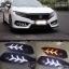 ไฟ SMD Daylight Honda Civic 2016 ตรงรุ่น Lambo Style thumbnail 5