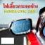 ไฟเลี้ยว SMD กระจกมองข้างตรงรุ่น Civic 2006-11(FD) thumbnail 1