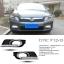 ไฟ SMD Daylight Honda Civic 2012-15 ตรงรุ่น thumbnail 1