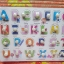 ชุดของเล่นไม้ แผ่นสอนเรียนรู้เรื่อง ตัวอักษรและตัวเลข (2 แผ่น) thumbnail 1