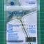 แผ่นแปะสิว แผ่นซับสิว BETAPLAST H dot patch 12 ชิ้น แบบบาง 0.03 cm. thumbnail 2