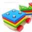 ของเล่นไม้ เสริมพัฒนาการ รถไฟไม้ขนาดกลาง( 37 cm.) Wooden Toys thumbnail 2