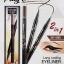 Sivanna Play 2in1 Ling Lasting Eyeliner BR1885 อายไลเนอร์ 2 หัว 2 สีในแท่งเดียว thumbnail 1