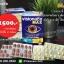 วิตามินบำรุงสายตา Visionace Max 1 กล่อง thumbnail 3