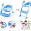 ฝารองชักโครกมีบันไดสำหรับเด็ก 3 in 1 - สีฟ้า Toddler Potty Training Toilet Ladder Seat Steps Kids Children thumbnail 1