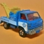 รถดับเพลิง และ รถยก โมเดลรถของเล่น วิ่งได้ thumbnail 2