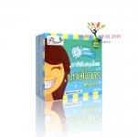ยาสีฟันโภคา ยาสีฟันฟันสวยโภคาสมุนไพร by phoca (สูตรดั้งเดิม) ราคา 70 บาท ส่งฟรี