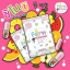 Fern vitamin shi no bi วิตตามินผิวขาว 1 ซองมี 7 แคปซูล ส่งฟรี ลงทะเบียน thumbnail 1