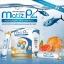 Matiz Plus Pure Collagen มาทิซ พลัส เพียว คอลลาเจน บรรจุ 15 ซอง ราคา 545 บาท ส่งฟรี thumbnail 1