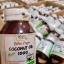 Propo Coco Coconut Oil 1000 บรรจุ 30 แคปซูล ราคา *** บาท ส่งฟรี thumbnail 1