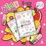 Fern vitamin shi no bi วิตตามินผิวขาว 3ซองๆละ 50 บาท ส่งฟรี ลงทะเบียน
