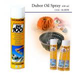 Dubor Oil Spray 600 ml (Release spray for greasing all moulds) ทำจากไขมันพืช