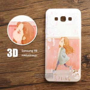 เคส Samsung Galaxy A8 เคสนิ่ม สกรีนลาย 3D สามมิติ แบบที่ 2