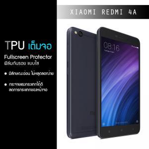 (แบบเต็มจอ) ฟิล์มกันรอย Xiaomi Redmi 4A แบบใส (วัสดุ TPU) *** โปรดดูการลอกฟิล์มในรายละเอียดสินค้า***