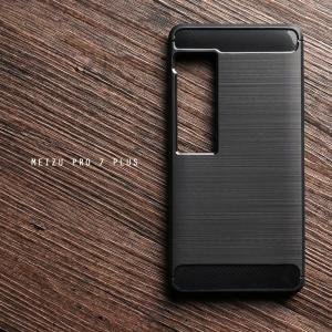 เคส Meizu Pro 7 Plus เคสนิ่มเกรดพรีเมี่ยม (Texture ลายโลหะขัด) กันลื่น ลดรอยนิ้วมือ สีดำ