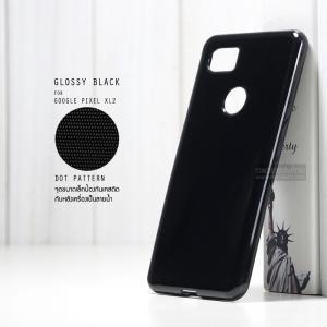 เคส Google Pixel XL 2 เคสนิ่มผิวเงา GLOSSY BLACK พร้อมจุดขนาดเล็กป้องกันเคสติดกับตัวเครื่อง สีดำทึบ