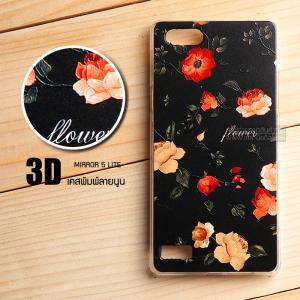 เคส OPPO Mirror 5 Lite / A33 เคสแข็ง พิมพ์ลาย 3D สามมิติ แบบที่ 2 flower